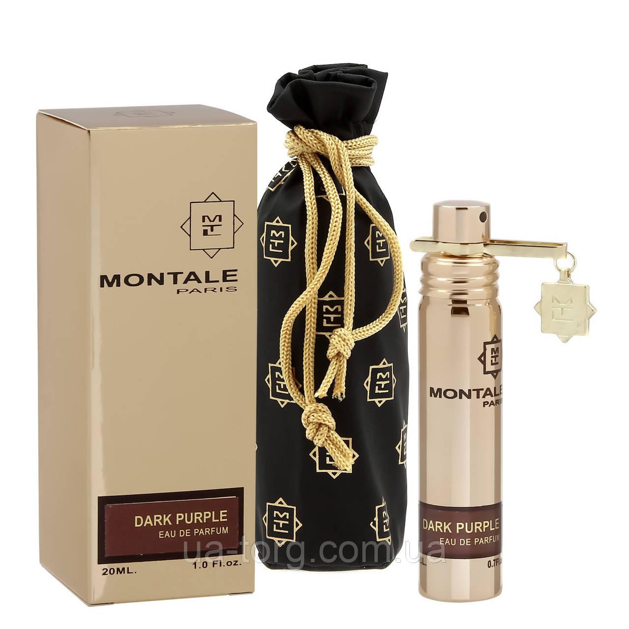 Унисекс мини-парфюм с феромонами Montale Dark Purple (Темно-фиолетовый)  20 мл