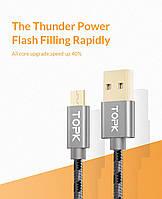Кабель быстрой зарядки TOPK кабель Micro usb 2.4A 100см