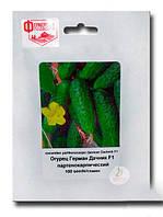 Семена огурца в профупаковке «Герман Дачник F1» 100 семян, «Фермерское подворье»