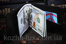 Зажим для денег чёрный, натуральная кожа, фото 2