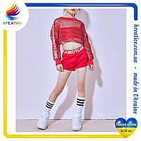 Детские костюмы для танцев от Компании Креатив  (пошив только оптом от 20 ед), фото 1
