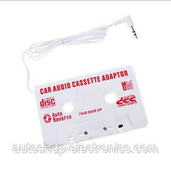 Адаптер - Кассета AUX 3.5 для автомагнитолы