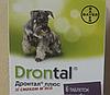 Дронтал против гельментов для собак, 6 таблеток в упаковке