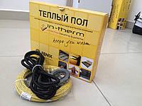 Нагревательный кабель теплого пола (тонкий) обогрев (3.2 м.кв.)
