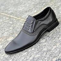Туфли мужские кожаные модельные классические черные ( код 939 ) - чоловічі туфлі шкіряні чорні модельні
