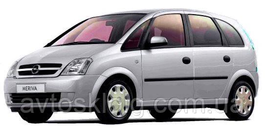 Стекло лобовое для Opel Meriva (c 2009 г.в.)