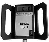 Термощуп / Термоштанга