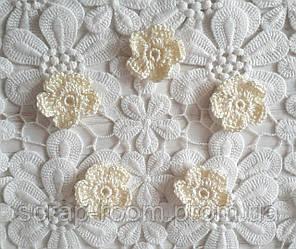 Вязаный цветок кремовый, вязаный цветок 2,5 см, цветок вязаный ручная работа, кремовый цветок, бежевый цвет