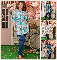 Женский костюм цветочная блуза с джинсами Батал до 62 р 18111