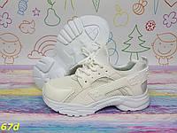 Детские кроссовки хуарачи белые