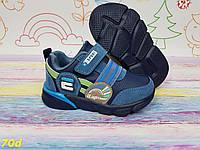 Детские кроссовки хайтопы синие с резинкой, фото 1
