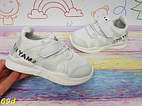Детские кроссовки хайтопы белые очень легкие и удобные 21-25 р, фото 1