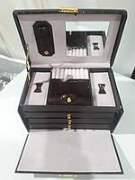 Кожаная шкатулка для украшений с вкладышем Brown  (88504-1)