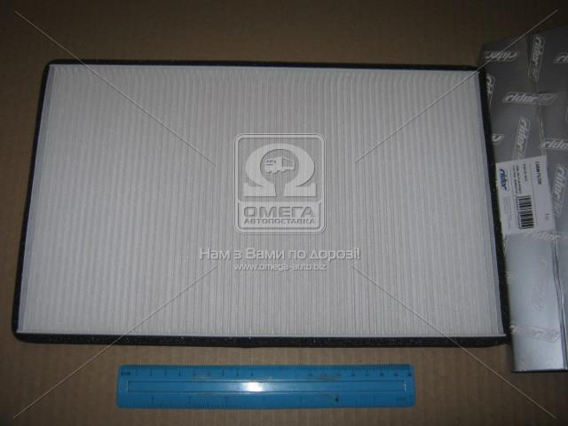 Фильтр салона Audi A6 (95-97) с кондиком RD.61J6WP6872