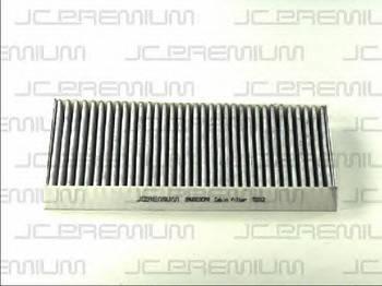 Фильтр салона VW B-5/Golf 3/Caddy 2 SK Octavia/SuperB угольный B4W003CPR