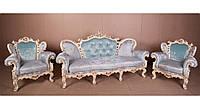 """Комплект диван и два кресла """"Белла"""" (В НАЛИЧИИ)."""