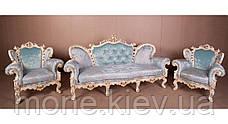 Комплект мягкой мебели в стиле барокко Белла  Rio Big, диван и два кресла 3+1+1 (В НАЛИЧИИ), фото 3