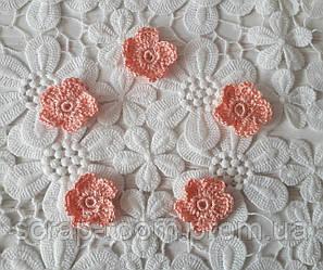 Вязаный цветок персиковый, вязаный цветок 2,5 см, цветок вязаный ручная работа, персиковый цветок