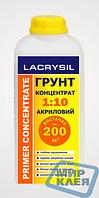 Грунтовка Лакрисил 2л. концентрат 1:10 (Lacrysil)