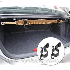 Держатель зонта, пакетов, сумок для багажника автомобиля