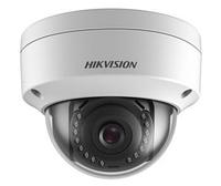2Мп IP видеокамера HikvisionDS-2CD1121-I (2.8 мм)