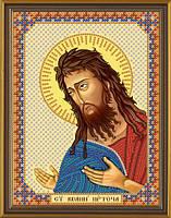 Набор для вышивки бисеромСв. Прор. Иоанн Предтеча С 6121