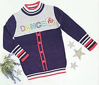 Детская свитер Deloras на девочку р. 98-128 серый+сирень, фото 1