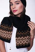 Шарф женский крупной вязки черный с бежевым, One Size