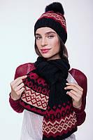 Шарф женский крупной вязки черный с бордовым, One Size