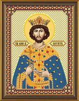 Набор для вышивки бисером Св. Равноап. Царь Константин С 6123