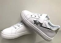 Детские кроссовки apawa р.26 польша №с16-1