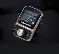 "Bluetooth FM transmitter + 2хUSB + microSD + LineOut + Громкая связь + 1.44"" LCD voltage display"