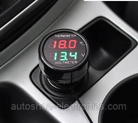 Автомобильный 12В - 24В электронный ВОЛЬТМЕТР + ТЕРМОМЕТР ( напряжение аккумулятора + температура салона )