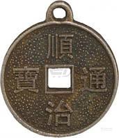 Набор сувенирных монет Тенденс китайских