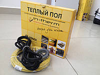 Нагревательный кабель (электрические теплые полы) Регулятор в подарок (9.2 м.кв.)