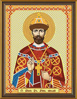 Набор для вышивки бисером Св. Мч. Царь Николай С 6124