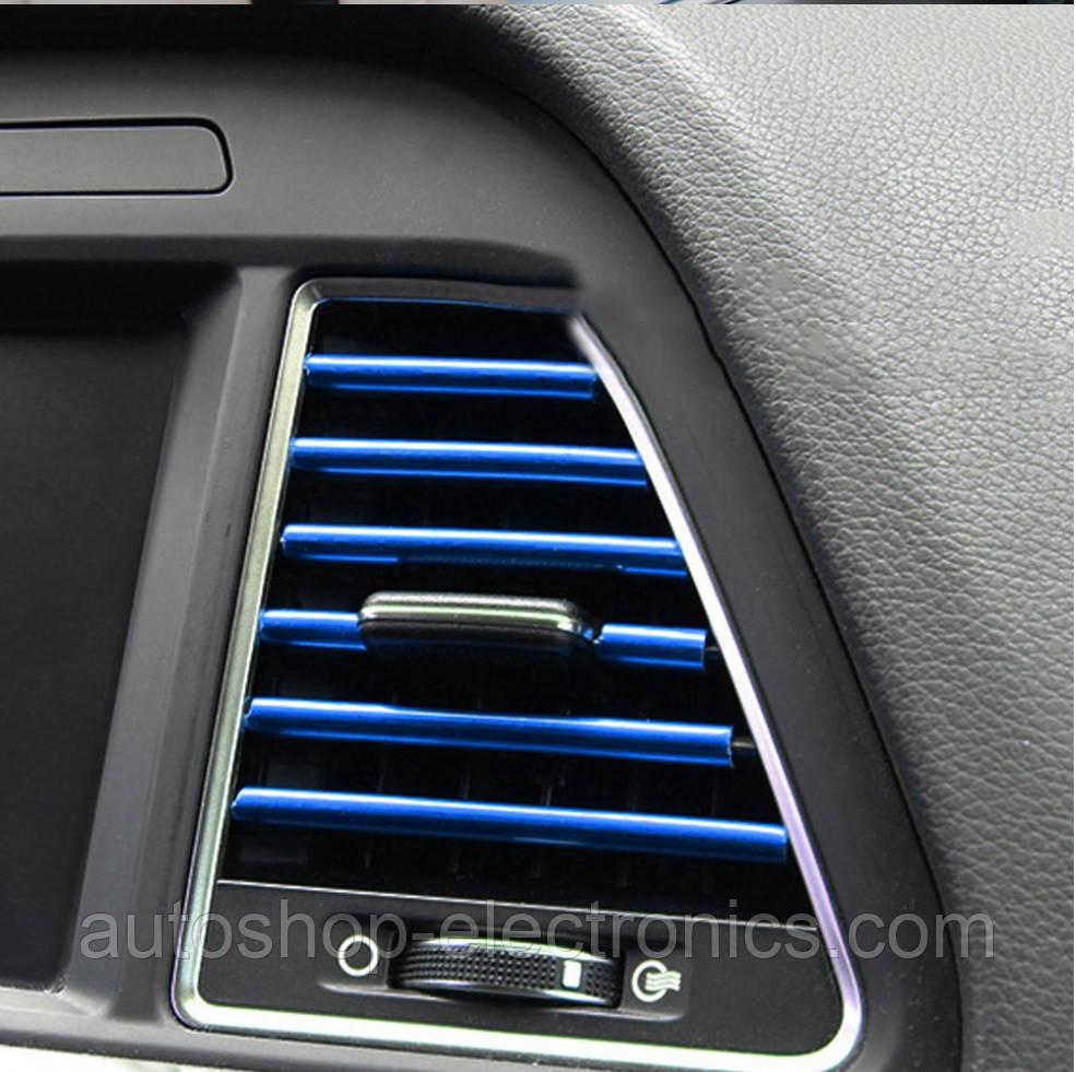 Молдинг - полоса для решетки воздуховода / дефлектора / вентиляции (Комплект 10 шт.)