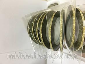 """Стрічка для дизайну нігтів """"Цукрова нитка"""" 2 mm., упаковка 10 шт, фото 2"""