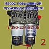 Насос для аккумуляторного опрыскивателя Витязь, фото 2