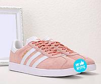 Кроссовки-кеды женские Adidas Gazelle Rose | Адидас Газель женские розовые