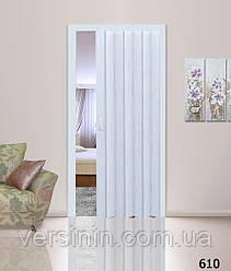 Дверь гармошка глухая белая 610 (метровая)
