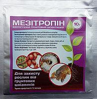 Метаризин концентрат (Мезитропин) 10 г - на 100л воды