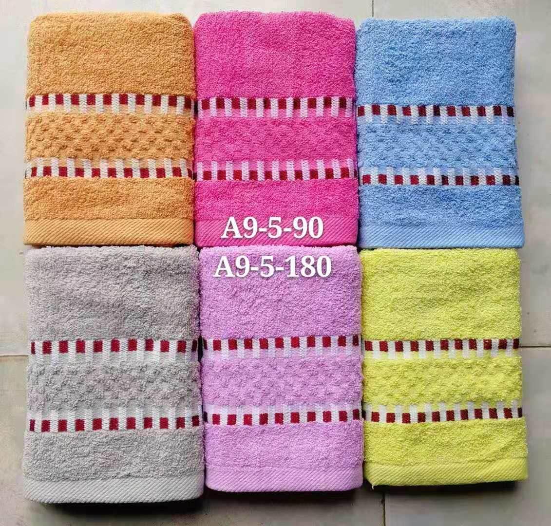 Банное полотенце. Размер: 140 * 70