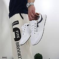 Мужские кроссовки белые 9992