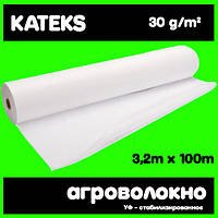 Агроволокно КАТЕКС 30 УФ стабилизированное