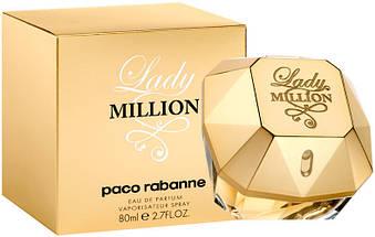 Женская Туалетная вода лицензионная Paco Rabanne Lady Million (80 ml) копия