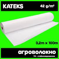 Агроволокно КАТЕКС 42 УФ стабилизированное