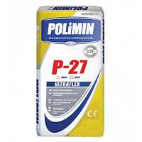 Клеевая смесь для плитки быстротвердеющая Полимин (Polimin) УЛЬТРАФЛЕКС серая, 25 кг