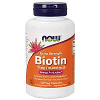 Now Foods, Биотин, Дополнительная сила, 10 мг (10 000 мкг), 120 вегетарианских капсул, фото 1
