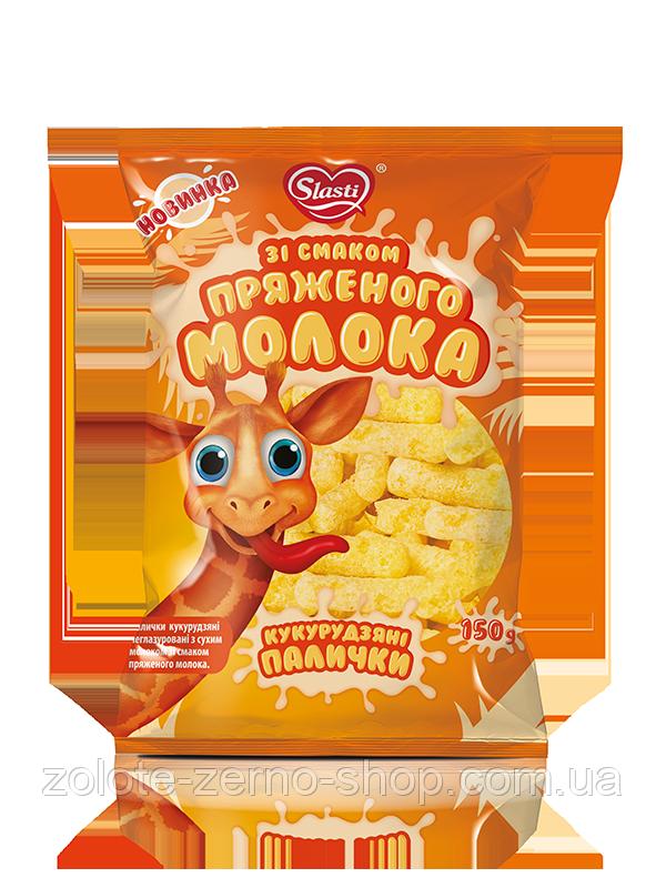 Палички кукурудзяні Slasti «Пряжене молоко» 150 г